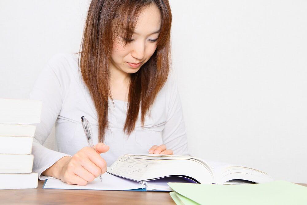 行政書士試験の勉強時間