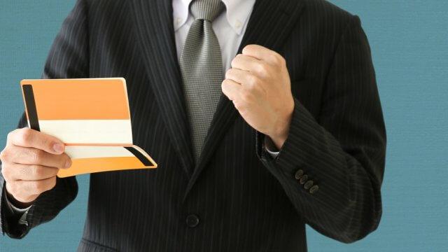 行政書士の年収や給料