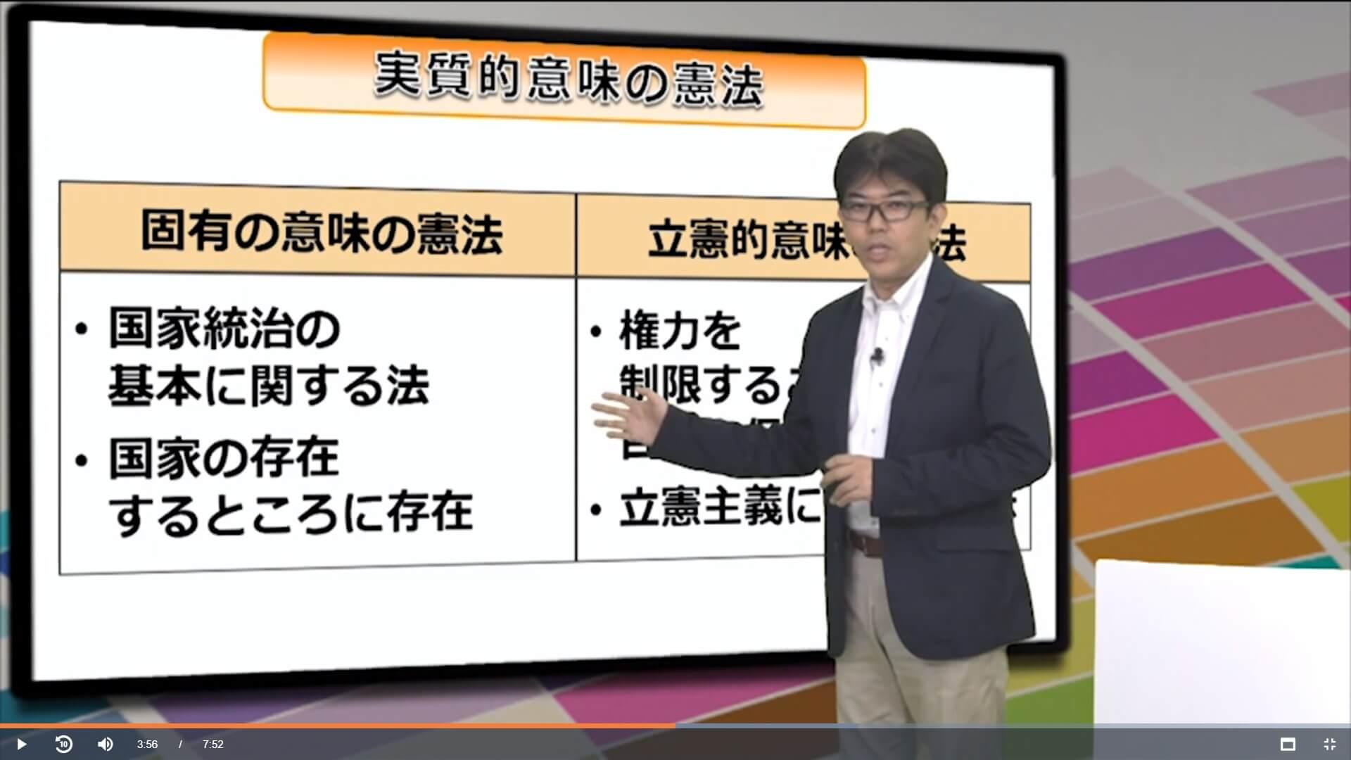 竹原健先生によるビデオ講座