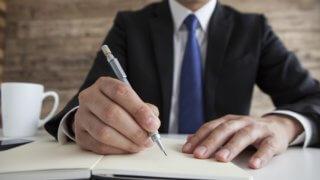 行政書士 記述式の勉強方法